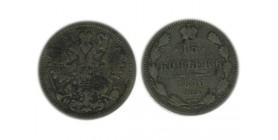 15 Kopecks Alexandre II Russie Empire Argent