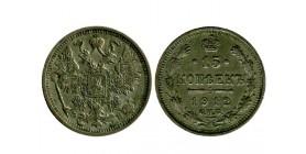 15 Kopecks Nicolas II Russie Empire Argent