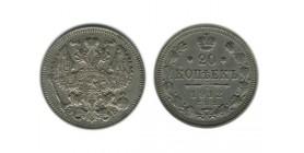 20 Kopeck Alexandre II Russie Empire Argent