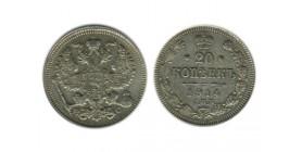 20 Kopecks Nicolas II Russie Empire Argent