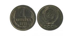 1 Kopeck Russie Ex U.r.s.s