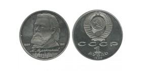 1 Rouble Russie Ex U.r.s.s
