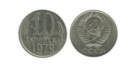 10 Kopecks Russie Ex U.r.s.s