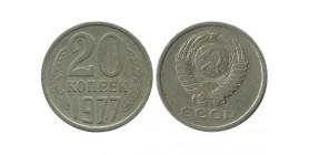 20 Kopecks Russie Ex U.r.s.s