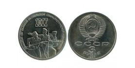 3 Roubles Russie Ex U.r.s.s