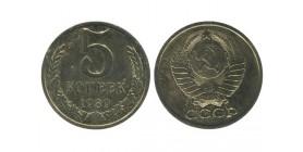 5 Kopecks Russie Ex U.r.s.s