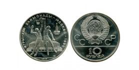 10 Roubles J. O. de Moscou Russie Ex U.r.s.s Argent
