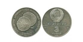 3 Roubles Russie Ex U.r.s.s Argent