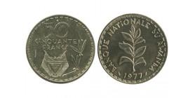 50 Francs Rwanda