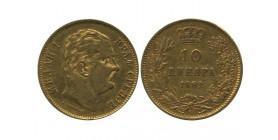 10 Dinars Obrenovitch IV Serbie