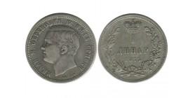 1 Dinar Milan Ier Serbie Argent