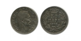 50 Para Peter Ier Serbie Argent