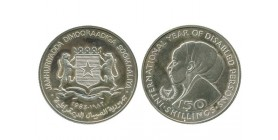 150 Shillings Somalie Argent