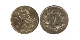 1 Millim Soudan