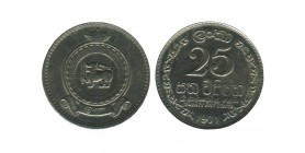25 Cents Sri Lanka