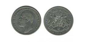 2 Couronnes Oscar II Suède Argent