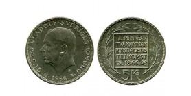 5 Couronnes Gustave VI Suède Argent