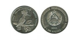 100 Roubles Transnistrie Argent